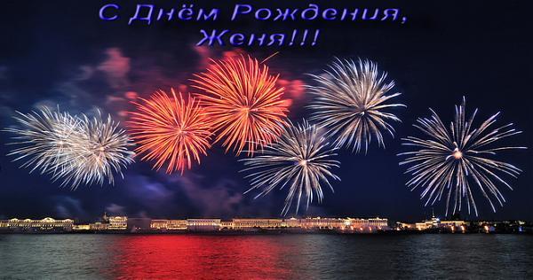 знакомства москва создать forum